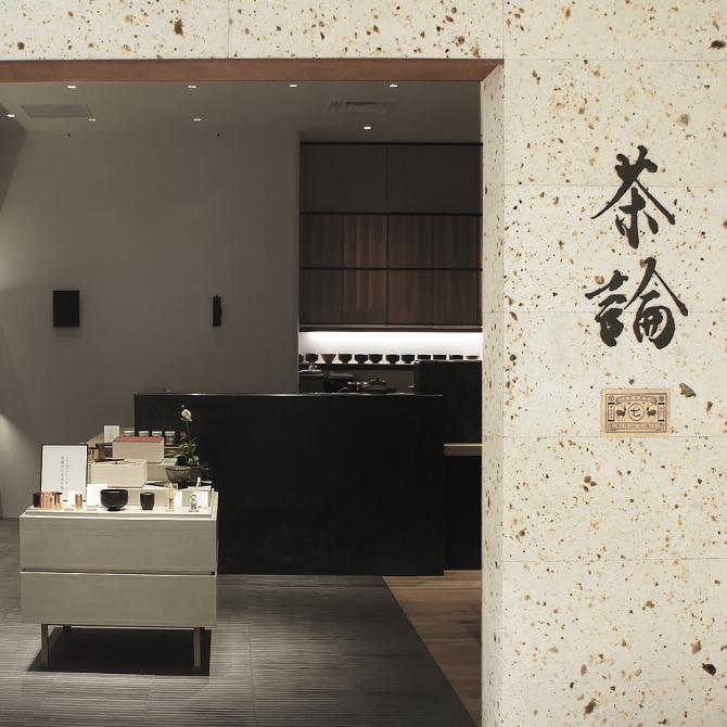 【日本橋店】「茶論 日本橋店」が日本橋髙島屋S.C.新館4階に グランドオープン!