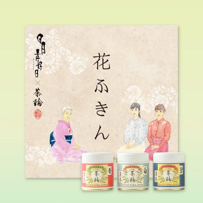タイアップ企画「日日是好日」展10/10(水)-23(火)