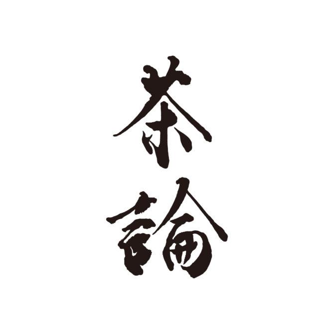 【日本橋店・大丸心斎橋店】臨時休業 (4月8日~)