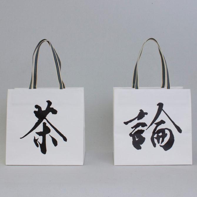 紙製手提げ袋有料化のおしらせ (7月1日(水)~)