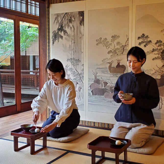【奈良町店】「茶論の茶会 -はじまりの季節- 」 開催のおしらせ